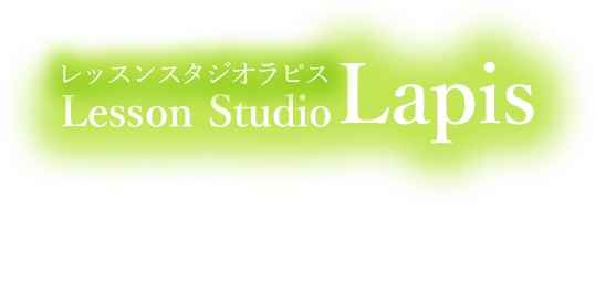 Lesson Studio Lapis